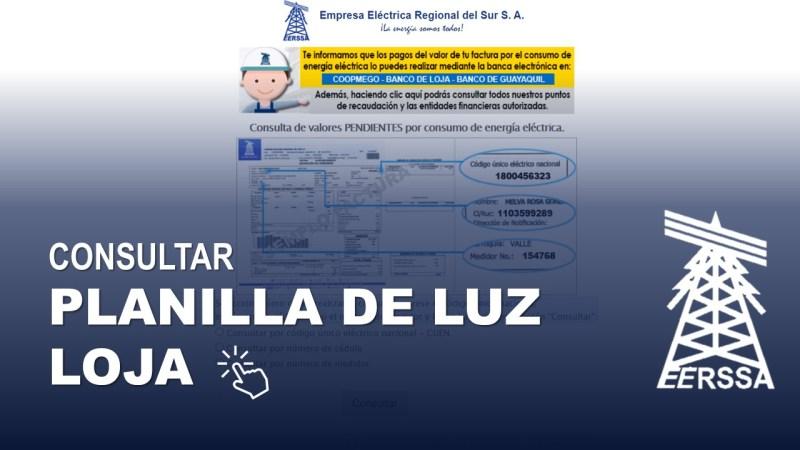 Consultar Planilla de Luz Loja EERS S.A.