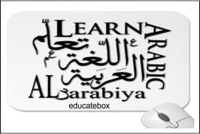 Arabic Tutorial and Books