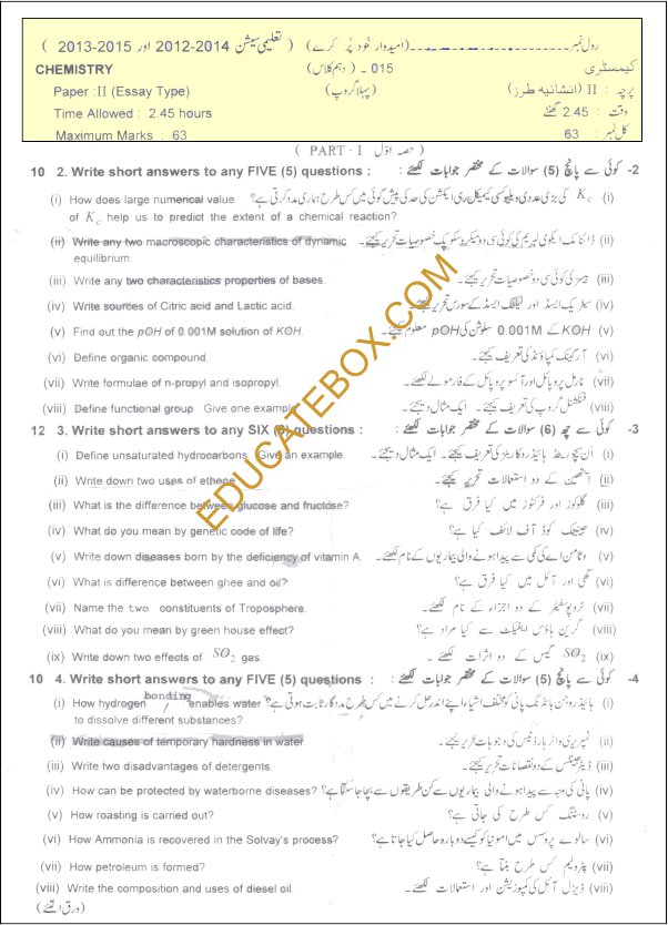 Past Paper Class 10 Chemistry Lahore 2015 Subjective Type Group 1 - Page 1