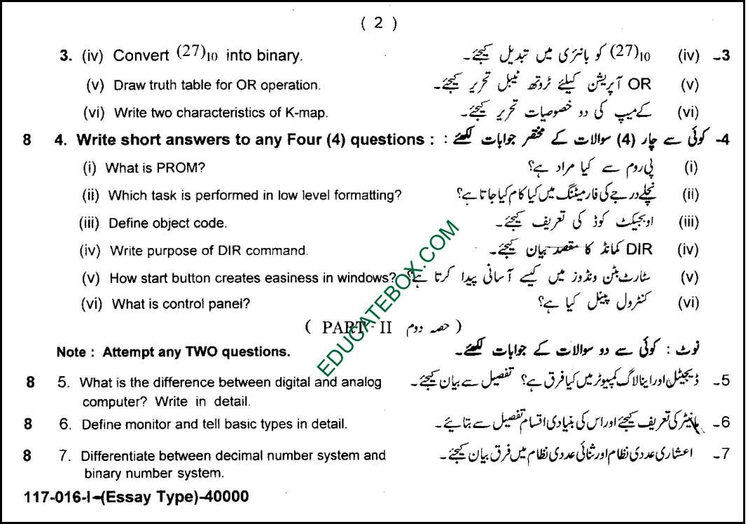 Past Paper - Class 9 Computer Lahore Board 2016 Subjective Type Group I - Page 2