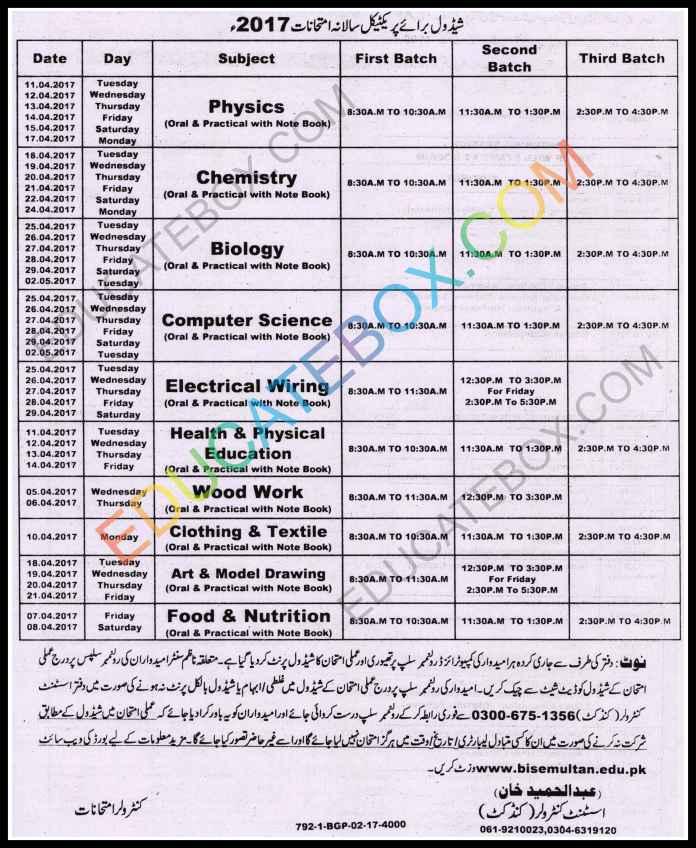 9th, 10th (Matric) Date sheet of Practicals 2017 Multan Board (BiseMultan)