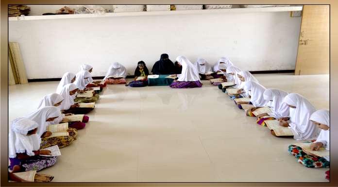 Islamic Education System