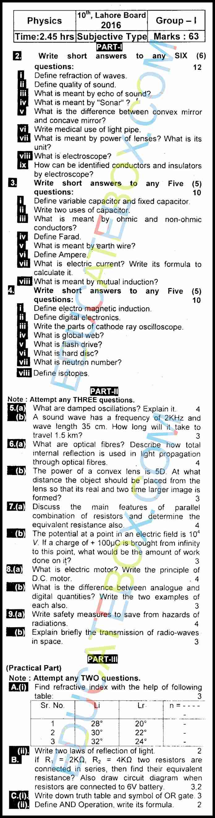 Past Paper Class 10 Physics Lahore Board 2016 Subjective Type Group 1 (English Medium)