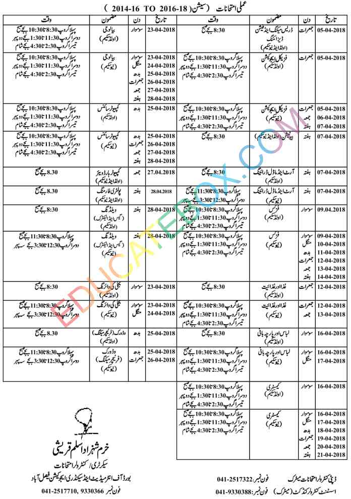 9th, 10th (Matric) Date sheet of Practicals 2018 Faisalabad Board (Bisefsd)