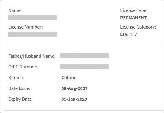 Driving License Verification Karachi Clifton