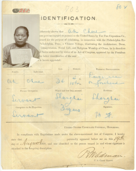 Photograph of Ah Chue, attached to her identification form