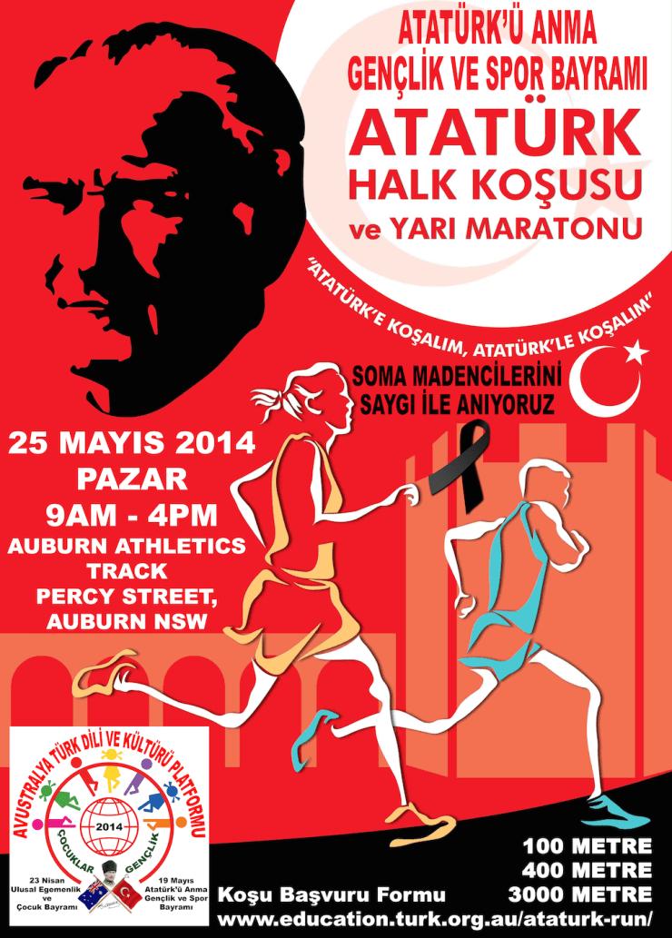 Ataturk-Kosusu-Poster-TR-small