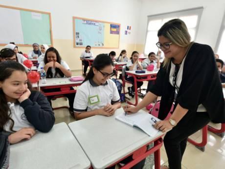 UAE Education 2017