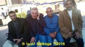 مؤتمر تكريم معلمى مصر بالمنوفية , الحسينى محمد ,الخوجة,ادارة بركة السبع التعليمية