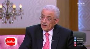 دكتور طارق شوقى, د.طارق شوقى,طارق شوقى,tarek shawki,اصلاح التعليم,تطوير التعليم