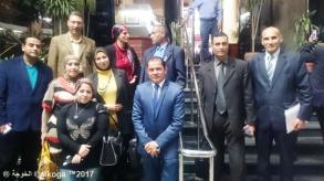 مؤتمر جامعة القاهرة وأخبار اليوم , مؤتمر التعليم