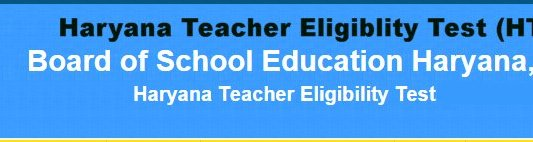 Haryana Teacher Eligibility Test (HTET) Logo Large