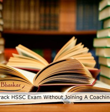 HSSC-prepration-Tips-by-Education-Bhaskar-
