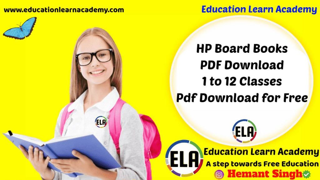 HP Board Books PDF Download by HPBOSE 1 to 12 Classes Download School Textbooks Pdf Online for free