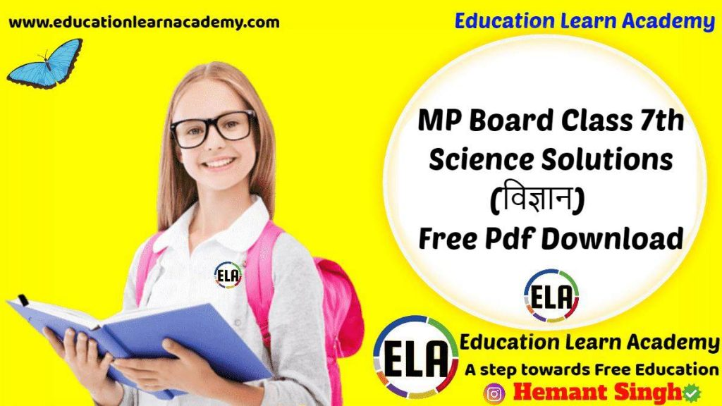 MP Board Class 7th Science Solutions विज्ञान