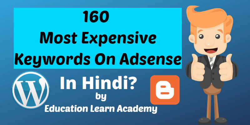 The Most Expensive Keywords On Adsense
