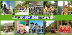 himanchal pradesh gk in hindi