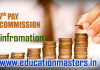 7th-pay-commission-information-for-exam