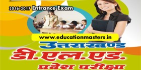 uttarakhand-diet-d-el-ed-entrance-exam-2016-2017