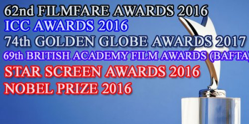 award-function-2017