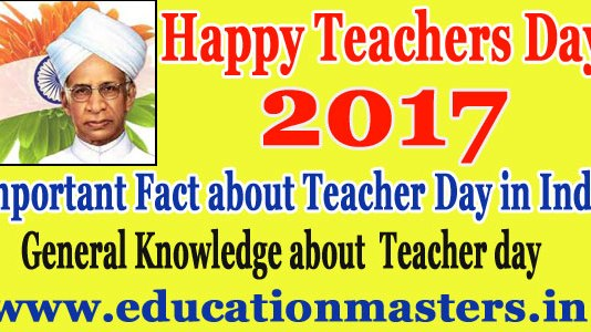teachers day india 5 september