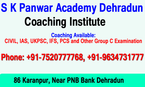 S K panwar classes dehradun