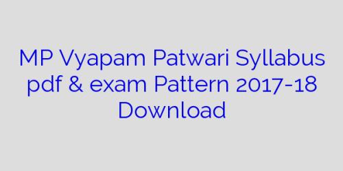 MP Vyapam Patwari Syllabus pdf & exam Pattern 2017-18 Download