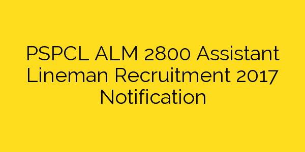 PSPCL ALM 2800 Assistant Lineman Recruitment 2017 Notification