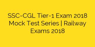 SSC-CGL Tier-1 Exam 2018 Mock Test Series | Railway Exams 2018