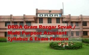 DRDA GRS syllabus 2018