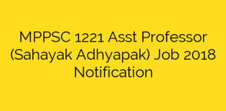 MPPSC 1221 Asst Professor (Sahayak Adhyapak) Job 2018 Notification