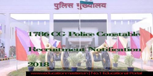 CG Police Jobs 2018