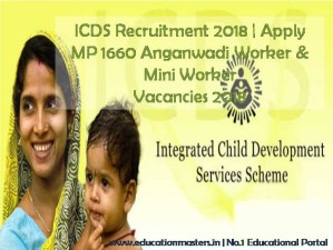 ICDS MP Notification 2018
