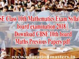cbse-10-math-paper