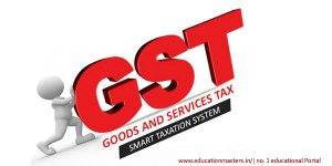 gst information hindi