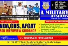 A military Academy Dehradun