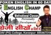 educationmasters-english-champ