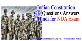 indian constitution questions and answers in hindi