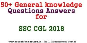 gk for ssc cgl 2018