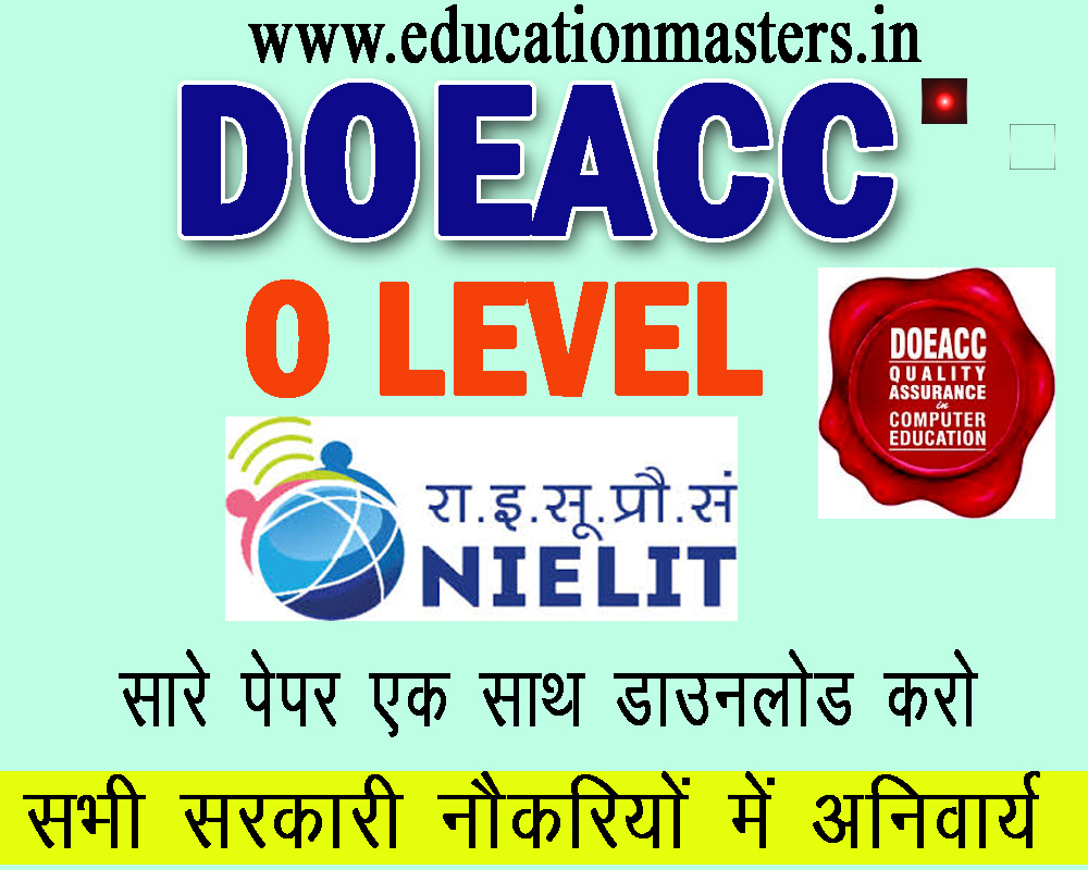 doeacc previous paper 2018 download