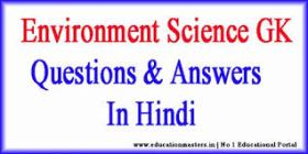 environmental questions and answers for students