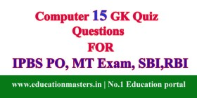 computer gk quiz gk in hindi
