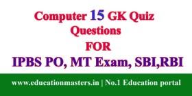 computer gk quiz gk in hindi