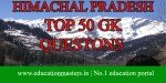 himachal pradesh Gk question