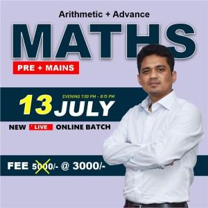 Vijay Classes