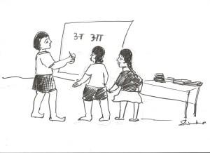 भारत में शिक्षा