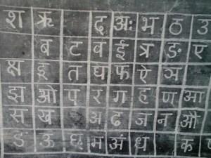 hindi_teaching