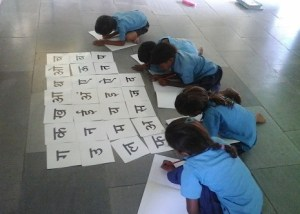 children-reading-hindi