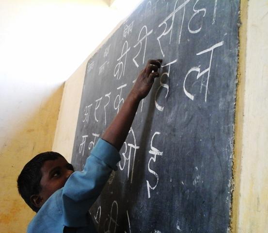 पठन कौशल विकास के लिए कैसे काम करें शिक्षक?