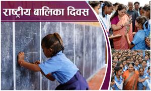 girls-education-in-rajasthan